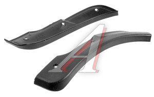 Накладка арки ВАЗ-2108 колеса задняя правая/левая комплект 2108-8212304/05, 2108-8212305