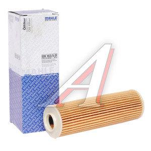 Фильтр масляный MERCEDES C (W204),E (W210,W211) MAHLE OX183/5D, A2711800509