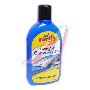 Очиститель стекол (удал.мелк.царапин) GLASS POLISH 500мл TURTLE WAX TURTLE WAX FG6537, 92117