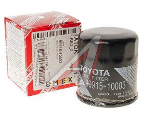 Фильтр масляный TOYOTA Corolla (09-) (1.4/1.6) (ЗАМЕНА НА 90915-YZZJ1) OE 90915-10003, OC216, 90915-YZZJ1
