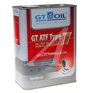 Масло трансмиссионное ATF T-IV Multi Vehicle 4л GT OIL GT OIL T-IV