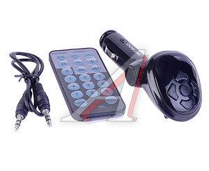 Модулятор FM плеер MP3 INTEGO FM-109 INTEGO FM-109, FM-109