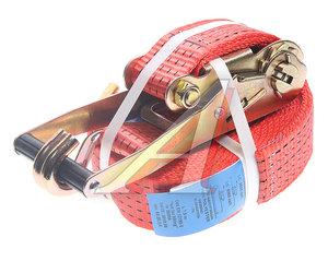Стяжка крепления груза 5т 8м-50мм (полиэстер) с храповиком KRAFT 0111, 50.25.3.0.8000