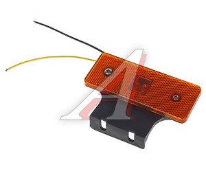 Фонарь габаритный LED с кронштейном желтый АВТОТОРГ Ат-1502/LED, AT22506