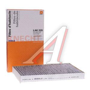 Фильтр воздушный салона MERCEDES Vito (W639) угольный MAHLE LAK229, A6398350347