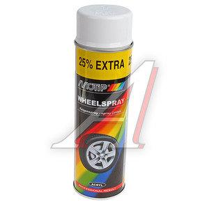 Краска для дисков белая 500мл MOTIP MOTIP 04003IG, 04003IG