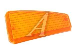 Рассеиватель ВАЗ-2108 указателя поворота правый желтый АВТОСВЕТ 35.3711172, 2108-3711172