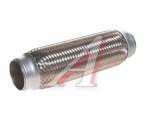Гофра глушителя 51х252 в 3-ой оплетке KORTEX KES5009, 265-323