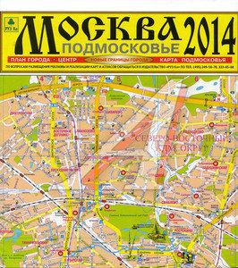 """Книга прочее Карта """"Москва и Подмосковье"""" ЗА РУЛЕМ (56716)(55188)(56716)"""