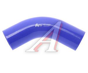 Патрубок МАЗ радиатора отводящий нижний силикон (L=224мм,d=58) 500-1303025, 500-1303025-В1