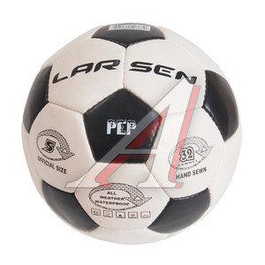 Мяч футбольный Pep LARSEN 1323