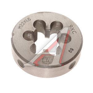 Плашка М22х1.5 ПМ22х1.5