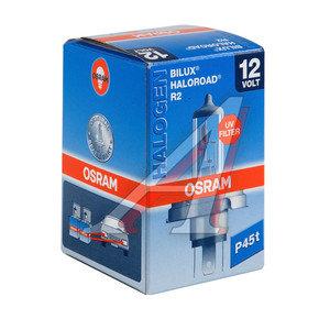 Лампа 12V R2 45/40W P45t-41 Visio OSRAM 64183, O-64183, А12-45+40