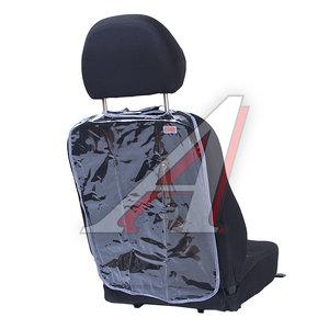 Накидка на сиденье защитная универсальная прозрачная Safe-3 SIGER ORGS0203, SAFE-3