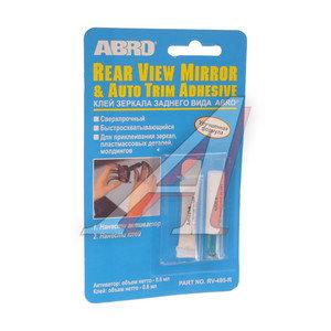 Клей для зеркал заднего вида быстросохнущий особопрочный 1.2мл ABRO ABRO RV-495, RV-495-R