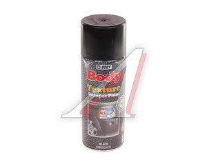 Краска для бамперов черная текстурная аэрозоль 400мл Bumper Textured Spray BODY BODY, 513.02.0001.0