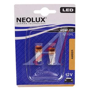 Лампа светодиодная 12V W5W T10W W2.1x9.5d бесцокольная блистер (2шт.) Amber NEOLUX NL-10YL-2бл, А12-5-2