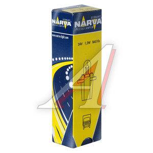 Лампа 24V 1.2W Bax8.3d серый патрон NARVA 170383000, N-17038, А24-1,2