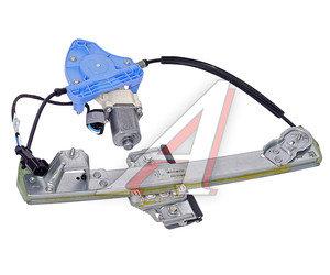 Стеклоподъемник ВАЗ-2190 задний правый в сборе с электродвигателем 2190-6204010-01