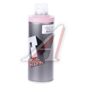 Краска для граффити (bubble gum) 520мл RUSH ART RUSH ART RUA-3015, RUA-3015