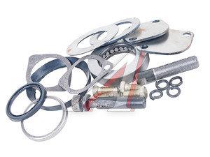 Ремкомплект ЗИЛ-4331 шкворня для новой балки 4331-3001019РК Н/О, 4331-3001018