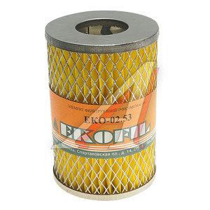 Элемент фильтрующий ММЗ Д-260 масляный ЭКОФИЛ 260-1017060 EKO-02.53, EKO-02.53, 260-1017060