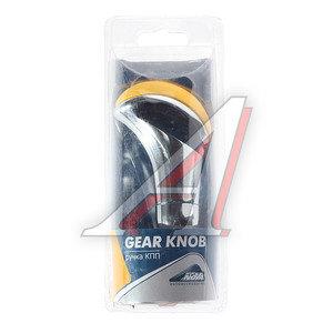 Ручка на рычаг КПП хром/желтая NOVA BRIGHT 37825
