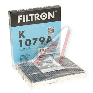 Фильтр воздушный салона VW Polo AUDI A1 SEAT Ibiza SKODA Fabia угольный FILTRON K1079A, LAK120, 6Q0819647/6Q0819653/6Q0819653B