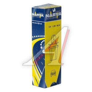 Лампа 12V 1.5W Bax8.5d бежевый патрон NARVA 170493000, N-17049
