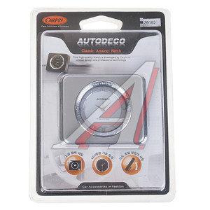 Часы аналоговые SILVER CHROME GT GT-39193S