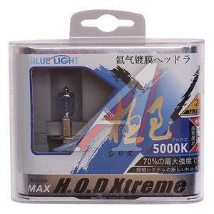 Лампа 12V H3 55W PK22s 5000K бокс 2шт. HOD XTREME 500031