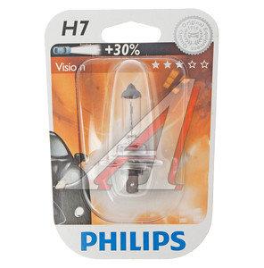 Лампа 12V H7 55W +30% PX26d блистер (1шт.) Premium PHILIPS 12972PRB1, P-12972PRбл, АКГ 12-55 (Н7)