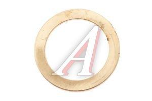 Шайба КАМАЗ упорная кольца цапфы (ОАО КАМАЗ) 4310-2304068