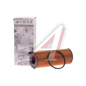 Фильтр масляный VW Touareg (03-07),Phaeton (02-15) AUDI A4 (05-12) OE 057115561L, OX196/1D