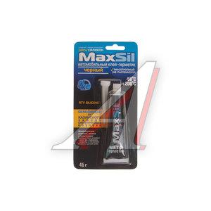 Клей-герметик универсальный черный 45г КЗСК MaxSil-SA1211