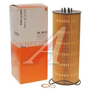 Фильтр масляный MERCEDES Actros,Travego MAHLE OX168D, A5411800209