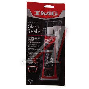 Клей-герметик для автомобильных стекол -62С/+232С 42г IMG MG-412