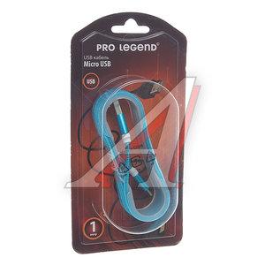 Кабель micro USB 1.4м голубой текстиль PRO LEGEND PL1288