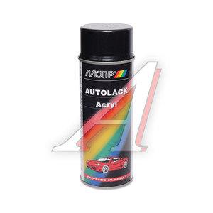 Краска компакт-система аэрозоль 400мл MOTIP MOTIP 51027, 51027
