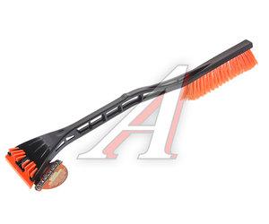 Щетка со скребком 60см черно-оранжевая АВТОСТОП AB-2282