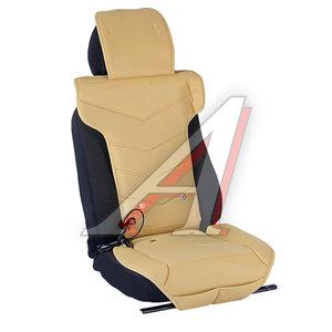Накидка на сиденье с подогревом 12V с терморегулятором массаж/охлаждение экокожа бежевая AUTOP AG-26923/5 BE