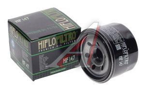 Фильтр масляный мото YAMAHA FZS600SP (-01),XVS1300CT-W (07-09),XP530TMAX (-13) HIFLO FILTRO HF147