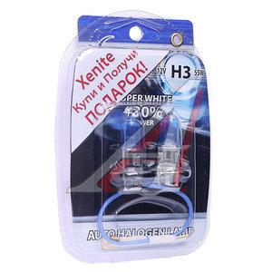 Лампа H3 12V 55W +30% + W5W/T105 (2шт.) Super White блистер (2шт.) XENITE 1007051, АКГ12-55-1 (H3)