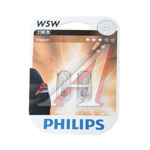 Лампа 12V W5W T10W W2.1x9.5d бесцокольная блистер (2шт.) PHILIPS 12961B2, P-12961-2бл, А12-5-2