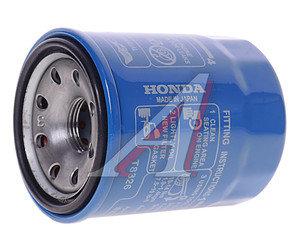 Фильтр масляный HONDA OE 15400-RTA-003, OC617