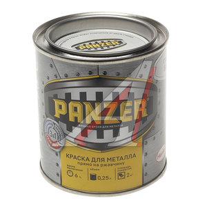 Краска по ржавчине белая гладкая 250мл PANZER PANZER, TBVPAG019016B