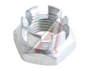 Гайка М14х1.5х13 ВАЗ-2101 тяги рулевой прорезная 10793411