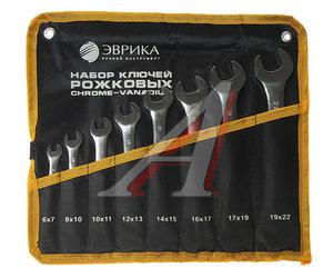 Набор ключей рожковых 6-22мм 8 предметов в сумке CrV Pro ЭВРИКА ER-11080