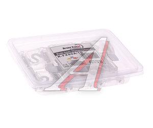 Предохранитель 80A флажковый MAXI комплект (10шт.) KORTEX KFX80A10