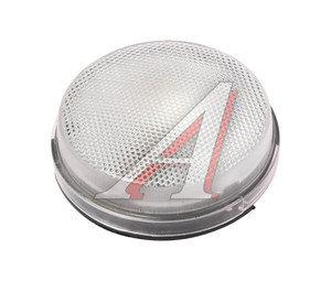 Плафон освещения кабины ЗИЛ-5301,4331 (круглый) 24V ОСВАР 0028.123714